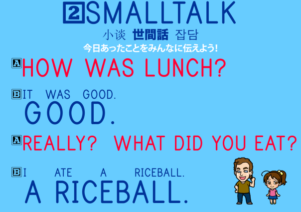 MK---EVERY-LESSON---smalltalk-1
