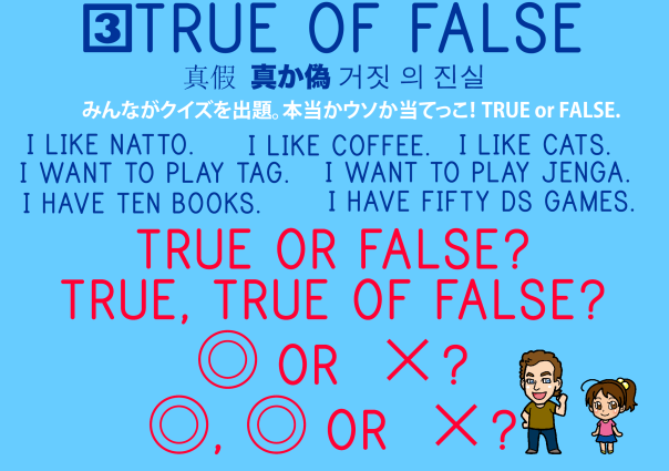 MK---EVERY-LESSON---true-or-false