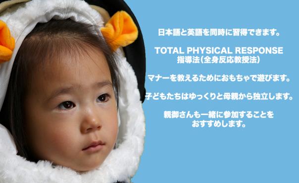 MK---STEPS---baby