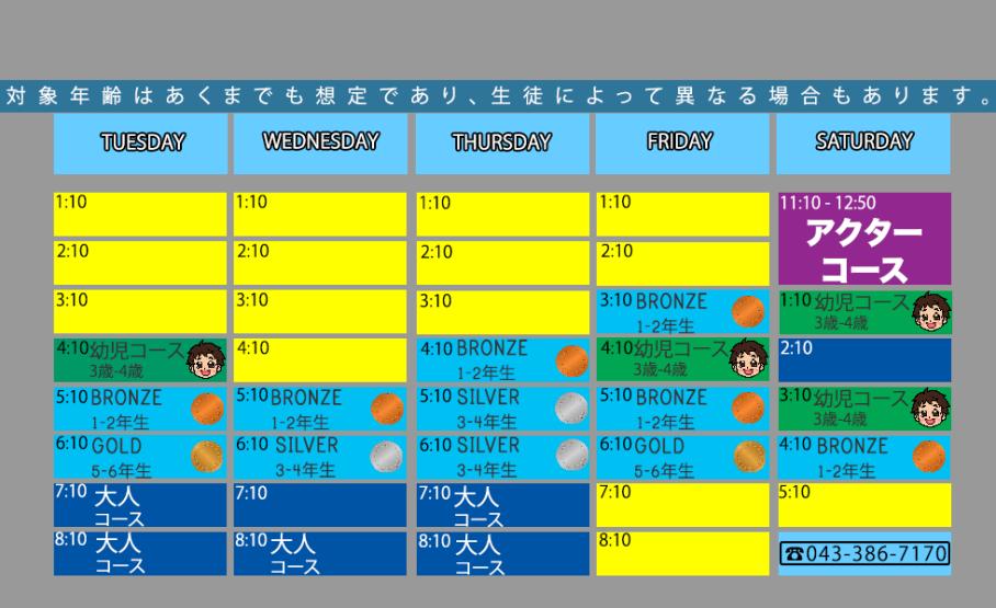 mickey-kids-schedule-0517