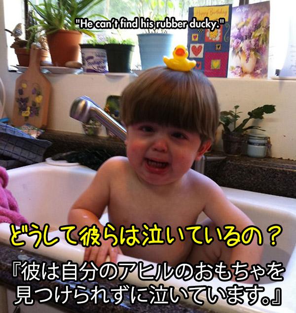 MK-WEB-Crying-01