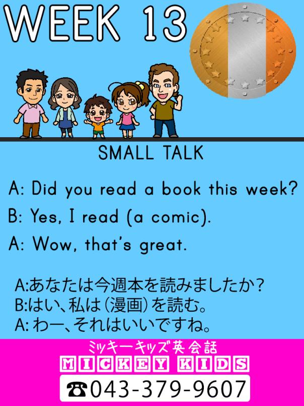 MICKEY KIDS 英会話 今週の目標 WEEK 13 SMALL TALK